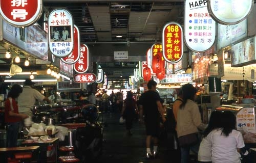 好吃 游台湾必逛的10大热门夜市