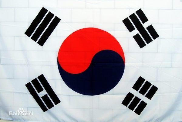 """韩国""""分数移民制""""6月实行 吸引外国人才"""