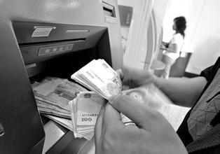 韩国国民银行为银联卡用户免手续费