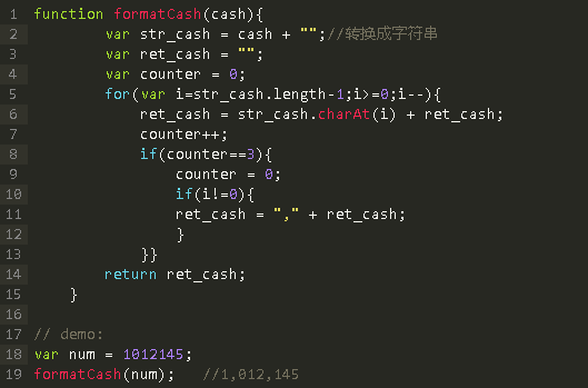 JS实用技巧手记(一)
