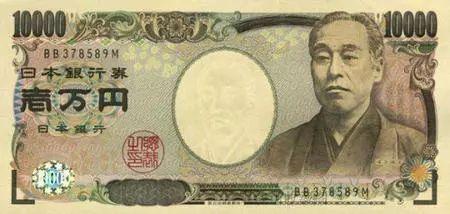"""""""与西洋文明国共进退"""":  福泽谕吉和他的《脱亚论》"""