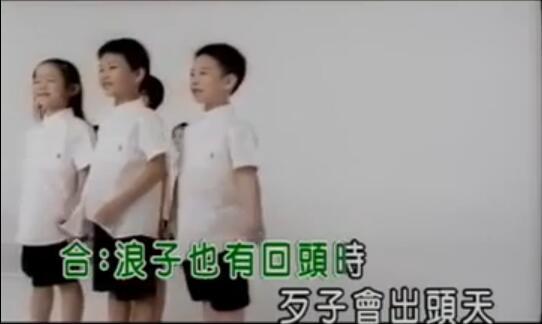 神机妙算刘伯温主题曲:人生路